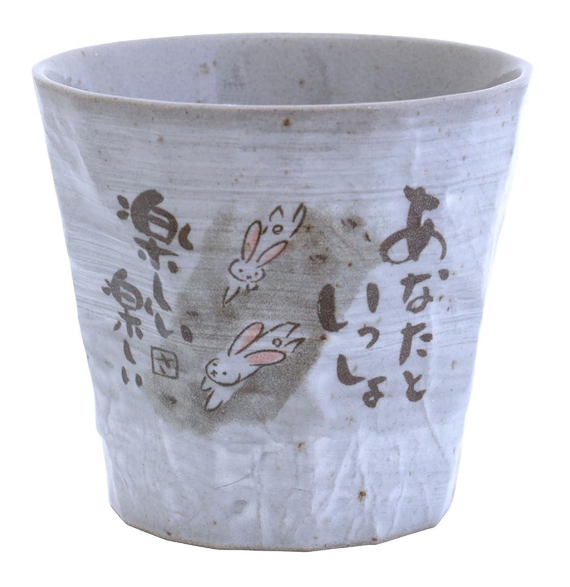 振動する先駆者全く有田焼陶器 窯変金彩焼酎カップ|贈答品|記念品|ギフト|プレゼント|陶芸家 藤井錦彩