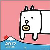 学研ステイフル 田辺画伯のかっこいい犬。 2017年 カレンダー 壁掛け BM12063
