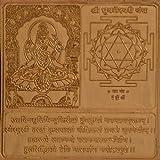 Shri Bhuvaneshvari Yantra (Ten Mahavidya Series) - Copper