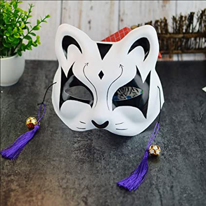 masque protection chat