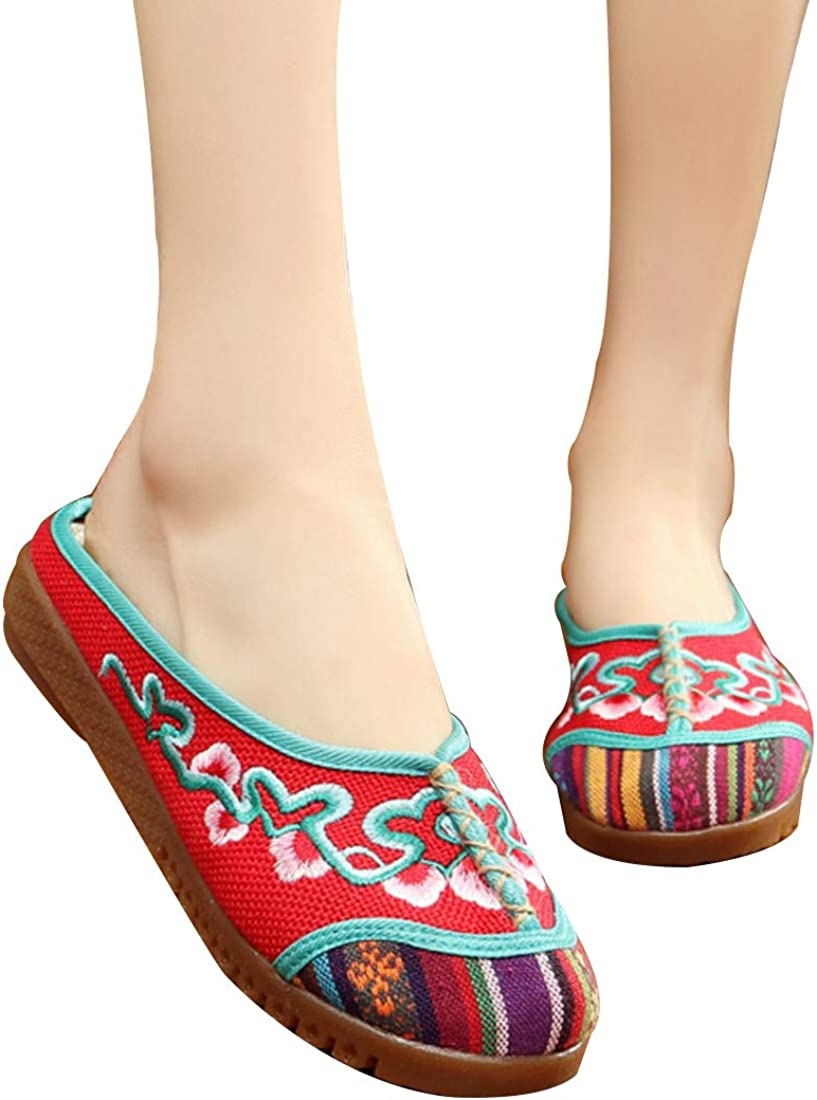 MUCHAO Chinois Style Chaussures brod/ées aux Femmes Tissu des Chaussures Chaussures Simples Brod/é Chaussons