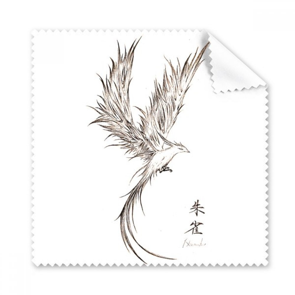 Rosefinch Sketch Fuying Painting 鳥 ふわふわメガネクロス クリーニングクロス 電話画面クリーナー 5個ギフト用   B07BQXTT6Q