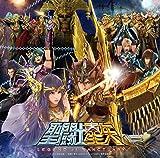 SAINT SEIYA LEGEND OF SANCTUARY ORIOGINAL SOUNDTRACK by Animation Soundtrack (Music By Yoshihiro Ike) (2014-06-18)
