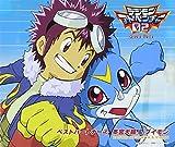 Motomiya Daisuke & Veemon - Digimon Adventure 02 Best Partner 7 Motomiya Daisuke & Veemon [Japan CD] NECA-11007 by ANIMATION (2013-09-25)