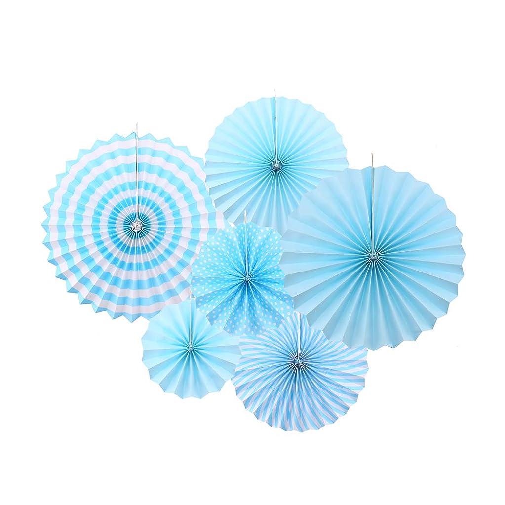 爆風ぼかし定義する選べる5色 メガネ型ストロー ハロウィン クリスマス パーティー 誕生日会 などに (カラフル5色セット)
