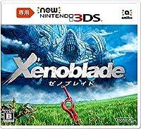 Newニンテンドー3DS専用 ゼノブレイド