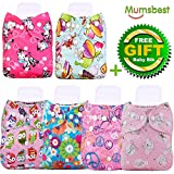 Mumsbest Cloth Diaper Covers, Baby Adjustable Reuseable Covers, Cloth Diaper Cover for Fitted Diapers and Prefolds, Baby Girl Clothes, 6pcs Covers