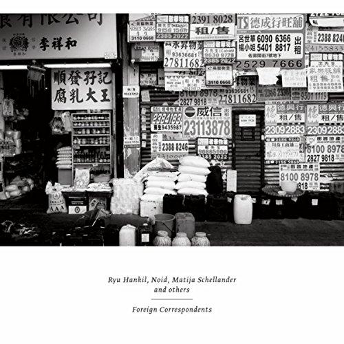 Wheeled Suitcases On A Paved Street | Seoul / Walking From Mullae Art Center To Yeongdeungpo Metro Station | (Metro Suitcase)