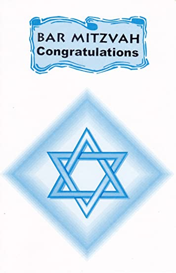 Amazon bar mitzvah greeting cards in a bulk 12 pack health bar mitzvah greeting cards in a bulk 12 pack m4hsunfo Gallery