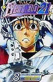 Eyeshield 21, Vol. 8 by Riichiro Inagaki (2006-06-06)