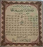 Egypt gift shops 99 Allah Names Arabic Muslim Calligraphy Islamic Art Woven Jacquard Tapestry Wall Hanging TAP007