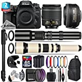 Holiday Saving Bundle for D7500 DSLR Camera + 35mm 1.8G DX Lens + 650-1300mm Telephoto Lens + AF-P 18-55mm + 500mm Telephoto Lens + 6PC Graduated Color Filter + 2yr Warranty - International Version