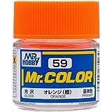 Mr.カラー C59 オレンジ(橙)