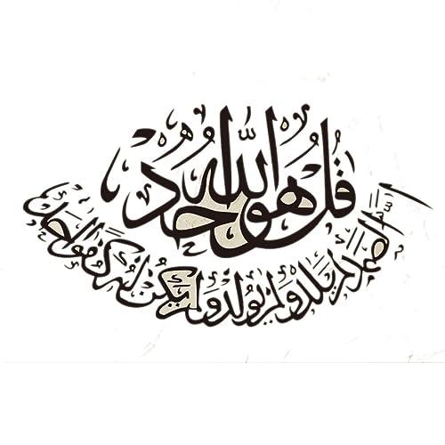 joyliveCY 57*31Cm Islamic Art Decor Muslim Language Vinyl Wall Decal Quote Lettering Mural Decor Sticker