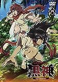 黒神 The Animation 第四巻 [DVD]