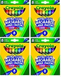 Crayola 682055232942 Washable Crayons, Large, 8 Colors/Box (52-3280) (4), 4 Pack