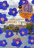 tsumori chisato 2018Spring & Summer (Variety)