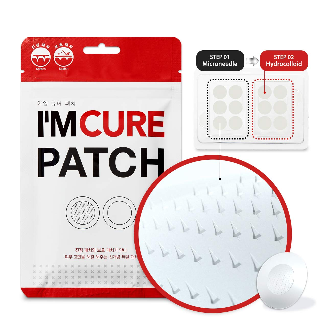 KARATICA Hydrocolloid IM CURE PATCH Acne Pimple Instant Healing Patch, Absorbing Hyaluronic Acid