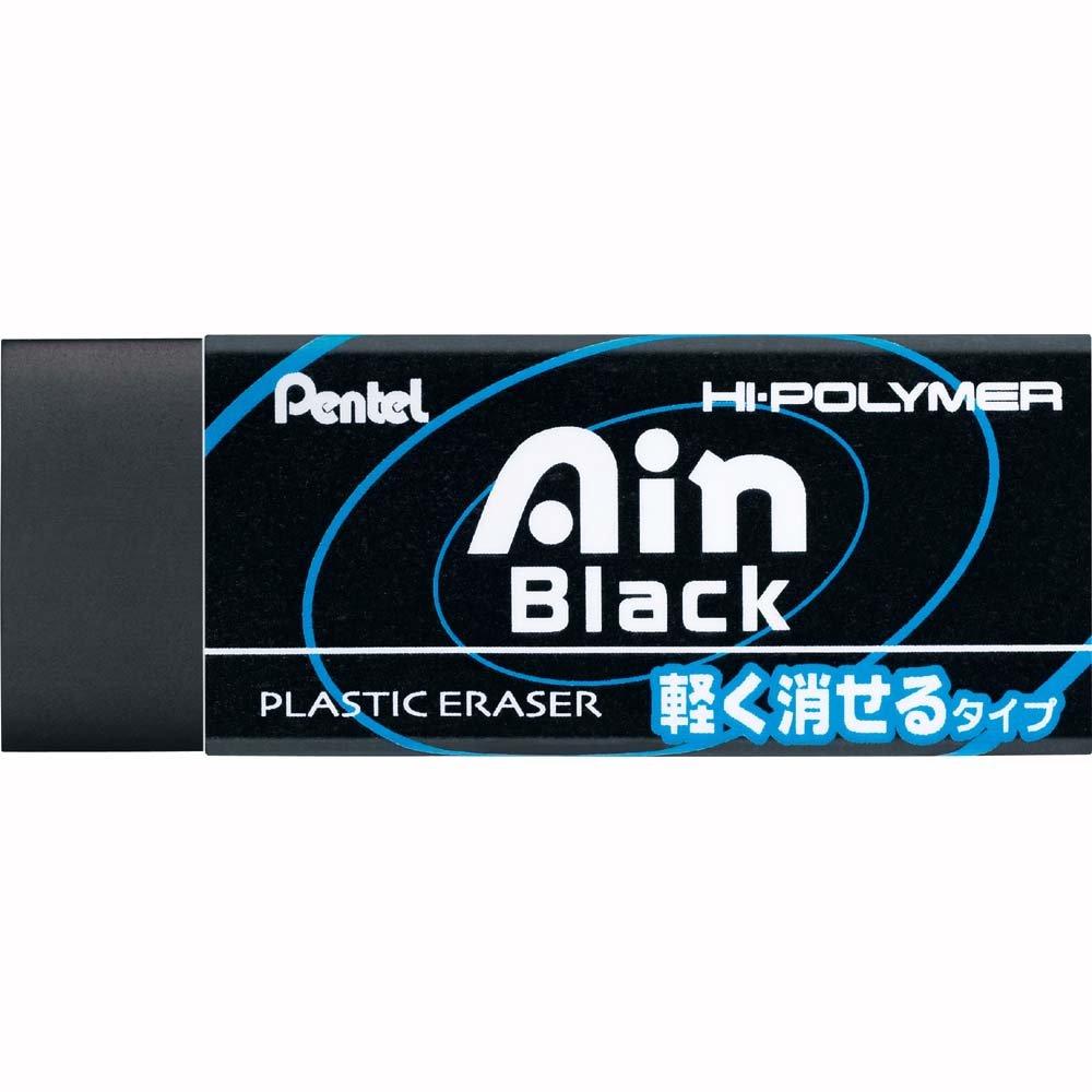 Pentel Ain Large Size Eraser, Black (ZEAH10A)
