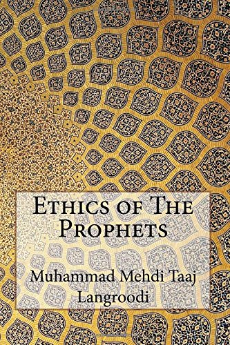 Ethics of The Prophets