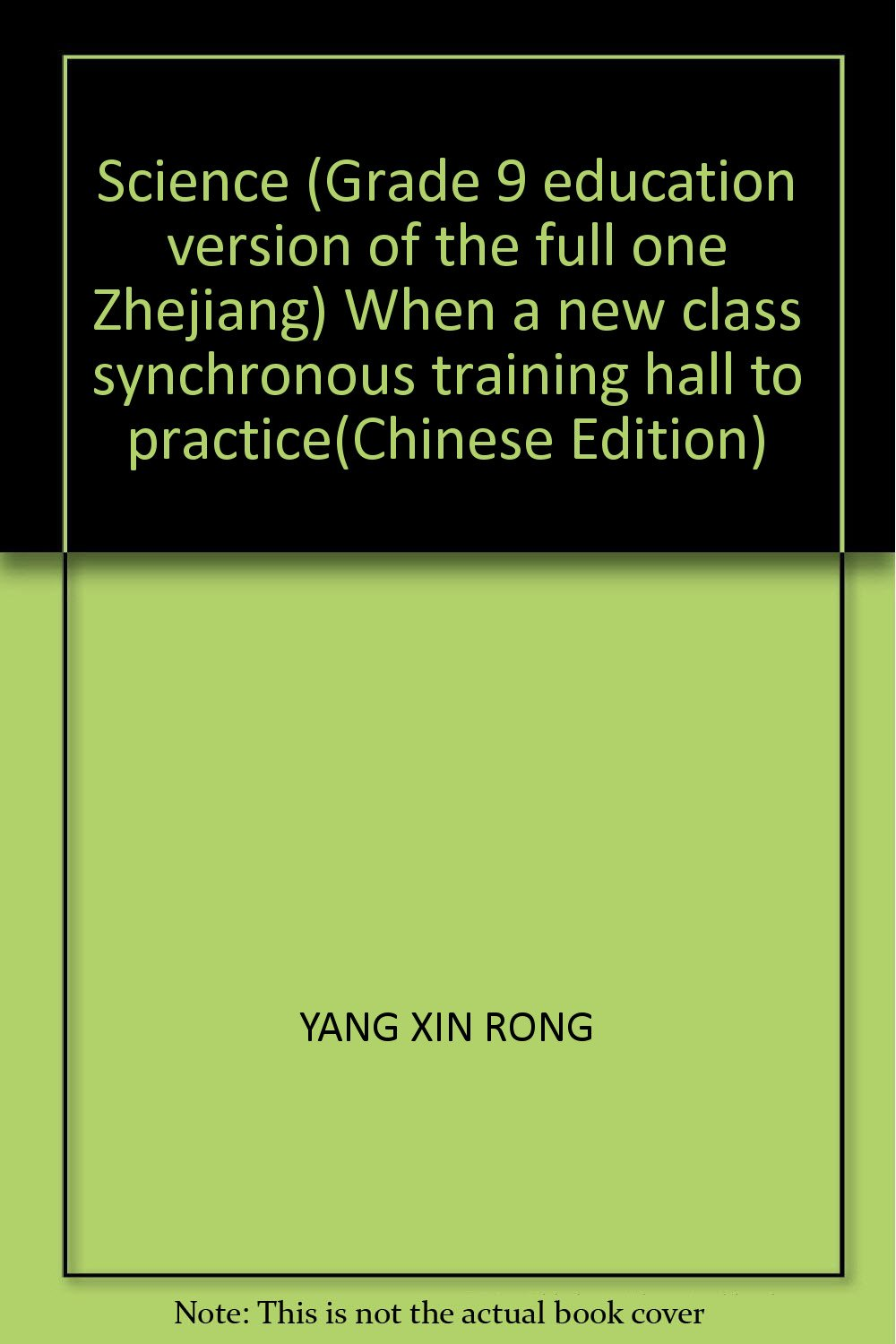 Download Science (Grade 9 education version of the full one Zhejiang) When a new class synchronous training hall to practice(Chinese Edition) ebook