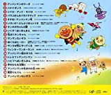 Animation - Soreike! Anpanman Best Hit '13 [Japan CD] VPCG-84933