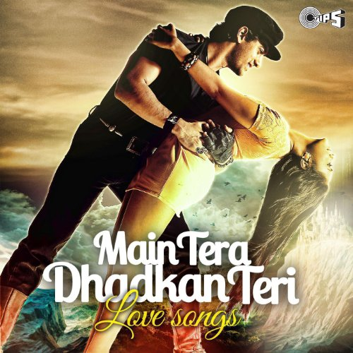 """Tere Liye (From """"Prince"""")"""