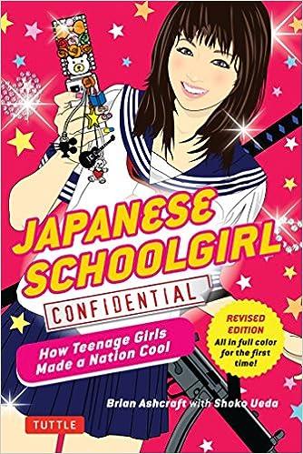 Amazon Com Japanese Schoolgirl Confidential How Teenage