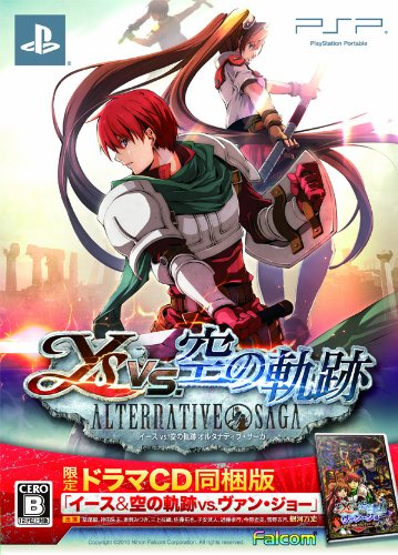 Ys vs. Sora no Kiseki: Alternative Saga [Limited Edition w/Drama CD] [Japan Import] by Falcom