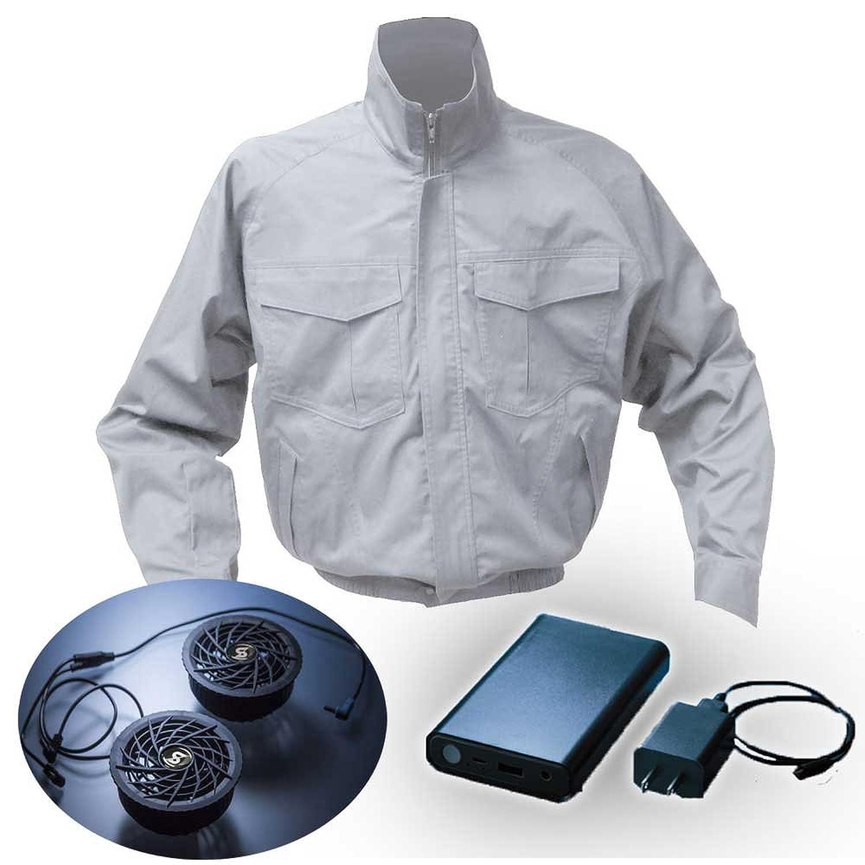 空調服 シンメン S-AIR ブルゾンファンバッテリーセット 88100 B07D65553G 12シルバーグレー 7L