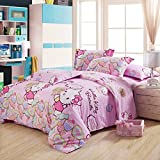 King/Queen 100%Cotton Bed Quilt Cover Single Double Duvet Cover(Only Include Quilt Cover), Single Cotton Quilt Cover,Dance With The Wind,240×220cm