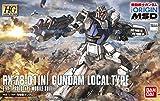 Bandai Hobby HG The Origin Gun