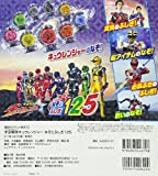 Uchu Sentai Kyuranger and mysterious 125 (Kodansha TV book)