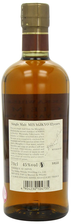 Nikka whisky single malt miyagikyo 12 years old