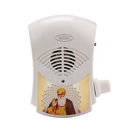 BISMAADH Guru Nank Dev Ji Mantra Chanting Bell/Pooja Bell/Mantra Electric Bell Continious Sound