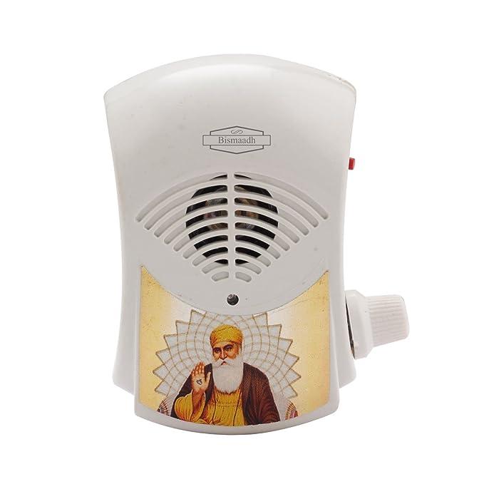 BISMAADH Plastic Guru Nank Dev Ji Mantra Chanting Electric Bell Continious Sound (White) Door Chimes & Bells at amazon