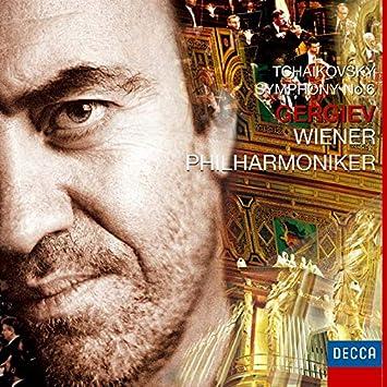 チャイコフスキー: 交響曲第6番《悲愴》(限定盤)(UHQ-CD/MQA)