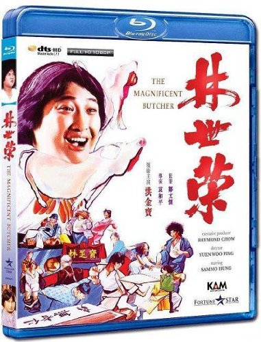 The Magnificent Butcher (Region A) (English Subtitled) Sammo Hung