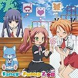 Fancy×Funky乙女団