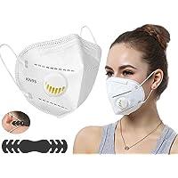 KN95 Face Mask with Filter, 5 Masks of Pack With Extender Strap. خمس كمامات بفلتر مع مشبك