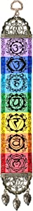 "13"" Hanging Woven Narrow Carpet - 7 Chakras"