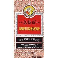 Nin Jiom Pei Pa Koa - Sore Throat Syrup - 100% Natural (Honey Loquat Flavored) (10 Fl. Oz. - 300 Ml.) (2 Packs)