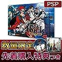 幕末Rock 超魂 超魂BOXの商品画像