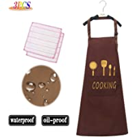 Unisex Adjustable Bib Apron with 1 Pockets Cooking Kitchen Chef Women Men Aprons for Home Kitchen, Restaurant, Coffee house (Brown Polyester)