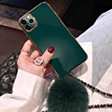 iPhone 11 Pro Max 6.5 Inch Luxury Cute Crystal