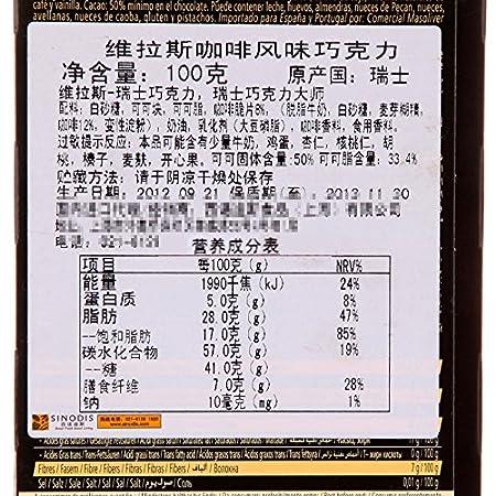 Amazon.com : Villars - Dark & Coffee Chocolate Bar - 100g : Grocery & Gourmet Food