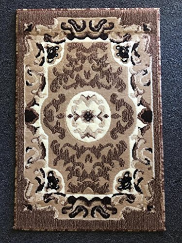 Traditional Entryway (Americana Traditional Persian Doorway Mat Area Rug Beige Design 101 (2 feet X 3 feet))