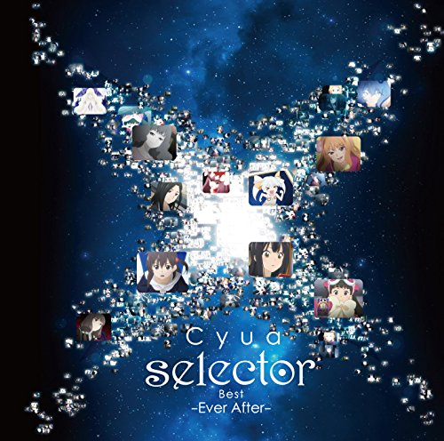 Cyua / 「selector」Best -Ever After-の商品画像