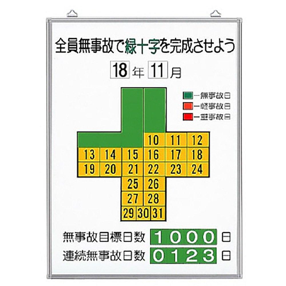 <3M><スコッチライト>反射布 8900シリーズ (1068mm×1m, ブライトシルバー【8910】) B00O1MWWP4
