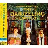 「ダージリン急行」オリジナル・サウンドトラック